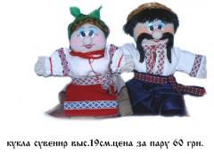 Ukrainian souvenirs, doll-motanka, charms, house
