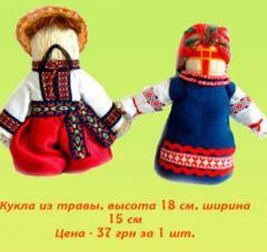Куклы сувенирные из травы