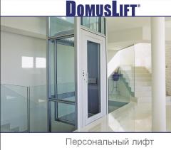 Elevators are cottage