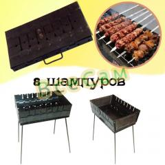 Folding brazier suitcase of/8 skewers /