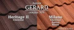 Composite tile of Gerard (Gerrard) wholesale and
