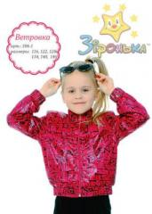 Windbreaker children's wholesale from the