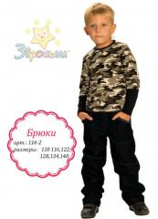 Trousers children's for boys wholesale from