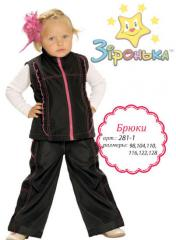 Trousers children's for girls wholesale from