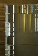 Зеркало с фацетированными элементами
