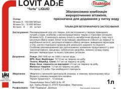 Витаминный антистрессовый препарат LOVIT