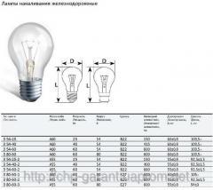 Lamp Zh 110-25 B22