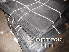 Plate spongy Kortezh
