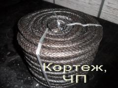 Stuffing omental AP-31 of Kortezh