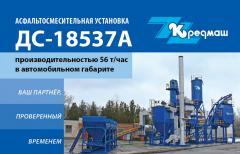 Asfaltosmesitelny DS-18537A installation