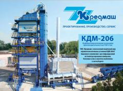 Asfaltosmesitelny KDM-206 installation