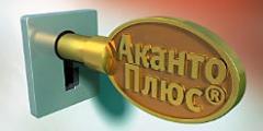 Akanto Plus
