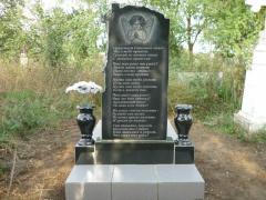 Памятник гранитный модель -2