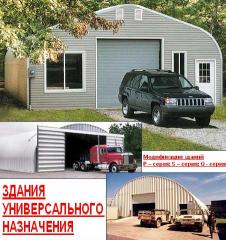 Бескаркасные здания - ангары типа SSB (STEEL SPAN