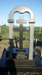 Памятник гранитный модель -71