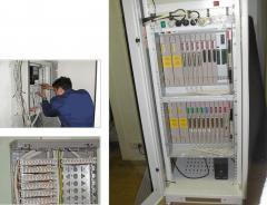 Мини-АТС ; IP- телефония