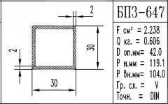 Profile alyuminiyev_y BPZ - 647