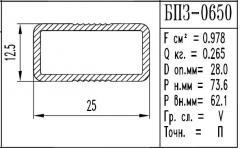 Profile alyuminiyev_y BPZ - 06650