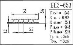 Profile alyuminiyev_y BPZ - 653
