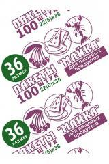 Packages undershirt detachable 22 * 36 (100
