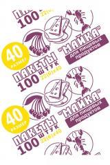 Packages undershirt detachable 22 * 40 (100