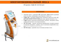 LASER DEVICE HELLA 4 B 1 (ND: YAG LASER NEODYMIUM