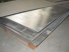 Leaf corrosion-proof zharopr.