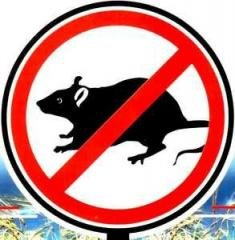 Means against rodents Lanira
