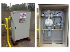 The STEP SUG 1 REGULATORY GROUP with a reserve branch of reduction and metering station of gaseous phase SUG (300 kg/h)