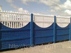Reinforced concrete fence in Zhytomyr