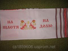 Рушник свадебный ПН2 машинная вышивка