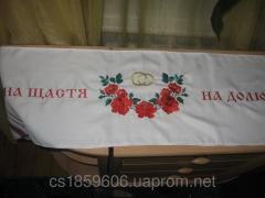 Рушник свадебный ВГ1 машинная вышивка
