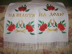 Рушник свадебный РН-1 машинная вышивка