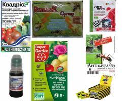 Средства защиты растений, фунгициды, инсектециды,