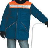 Спецодежда для защиты от низких температур. Куртки