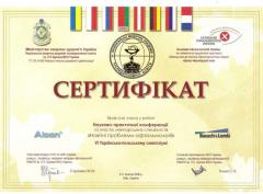 Forms of certificates, diplomas