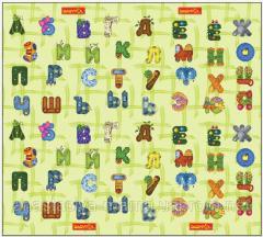 Rug Amusing Alphabet Code: 3