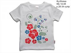 FB t-shirt of 14-06 rubles 28-34 cooler