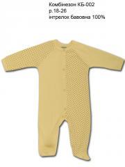 Jumpsuit KB-002 born 18 -26 interlock cotton 100%