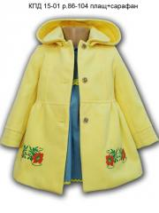 Efficiency coat of 15-01 rivers 86-104 for girls,