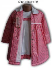 Efficiency raincoat of 14-03 rubles 80-104