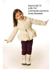 CD jacket of 15 rubles 86-116, beige