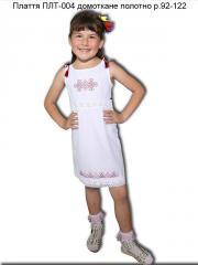 PLT-004 dress, river 90-122, homespun cloth