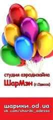 Оформление воздушными шарами в Одессе,гелиевые