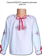 Shirt the embroidered VSD 021, river 86-110,