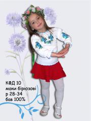 KFD-10 t-shirt, river 28-34, poppies turquoise,