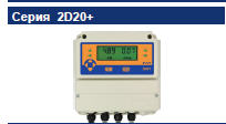 Controller of the pH-CL or pH-Rx OVP parameters