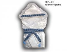 Envelope blanket the embroidered KV 14-01