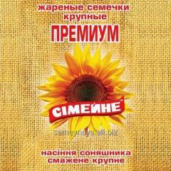 Семена подсолнечника «Сімейне» Премиум 70г