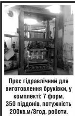 Пресс гидравлический для изготовления брусчатки